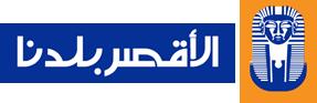 Luxor Baladna الاقصر بلدنا