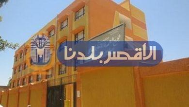 Photo of إنشاء إدارة تعلمية ومدرسة بمركز الطود
