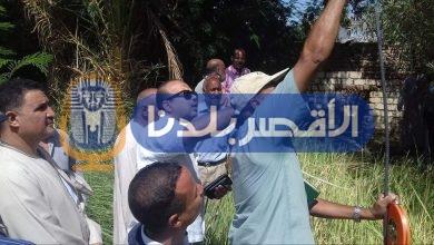"""Photo of بشرى لأهالي أرمنت.. تسليم 6 قطع أراضي لـ""""الهيئة القومية"""" لإنهاء أزمة الصرف"""