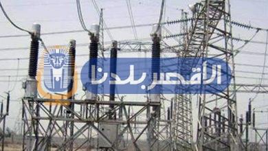 Photo of كهرباء الأقصر تستعرض انجازاتها في مركز أرمنت خلال عام