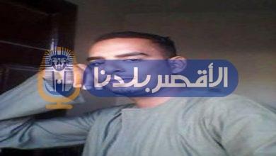 """Photo of محمد علي.. """"حداد مسلح فقري"""""""
