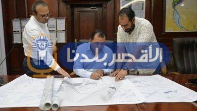Photo of محافظ الأقصر يعتمد المخطط الاستراتيجي لمدينة القرنة 2032