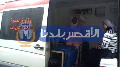 Photo of اليوم.. انطلاق حملة تبرع بالدم لصالح مرضى السرطان بالأقصر