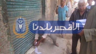 Photo of غلق 6 محالات تجارية وورش مخالفة بإسنا