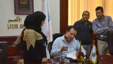 Photo of محافظ الأقصر يشدد على ضرورة التعاون مع الأهالي باليوم المفتوح