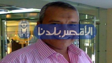 Photo of اليوم.. ثقافة الأقصر تحتفل بذكرى ثورة 23 يوليو