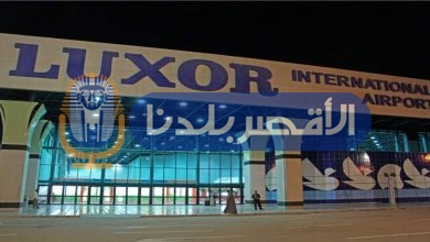 Photo of ننشر جميع استعدادات مطار الأقصر الدولي لتوديع حجاج بيت الله الحرام