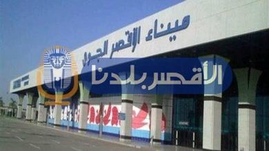 Photo of تعرف على مواعيد اقلاع رحلات الحج هذا الموسم من مطار الأقصر الدولي