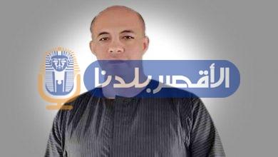 Photo of نائب دائرة القرنة يحرر محضرًا ضد وكيل التموين بالأقصر بسبب اسطوانات البوتاجاز التالفة