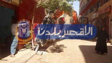 Photo of استمرار جهود سلطات مدينة الأقصر في رفع كفاءة شوارعها الفرعية