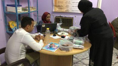 Photo of توزيع 184 نظارة طبية مجانية على أهالي الأقصر لمكافحة أمراض العمى