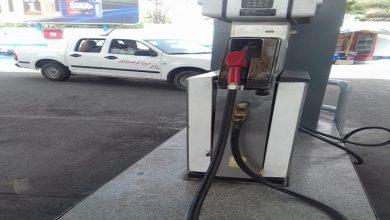 Photo of ضبط 4 أطنان بنزين قبل بيعهما في الأسواق بطيبة