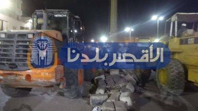 Photo of للحد من الاختناق المروري.. تقسيم منطقة مزلقان القراريش بالأقصر لـ3 حارات