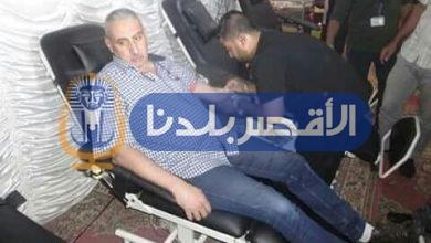 "Photo of حملة تبرع بالدم لمرضى السرطان بـ""أورام الأقصر"""