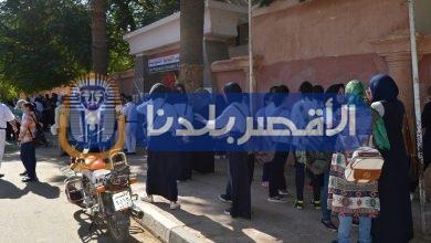 """Photo of ننشر أسماء أوائل الثانوية العامة شعبة """"الرياضة"""" بمحافظة الأقصر"""