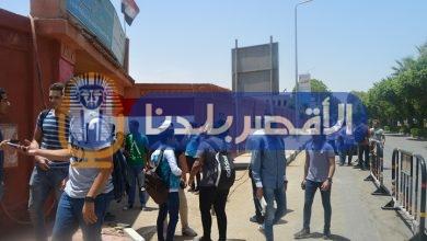 "Photo of ننشر أسماء أوائل الثانوية العامة شعبة ""العلوم"" بمحافظة الأقصر"