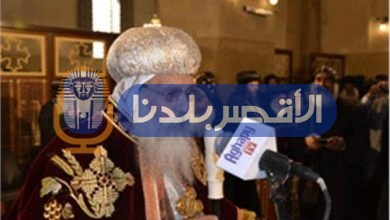 Photo of بيان هام من الكنسية القبطية بشأن وفاة أسقف دير مقاريوس