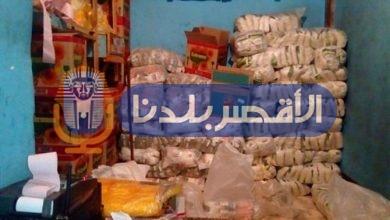 Photo of تموين الأقصر تضبط 10 أطنان أرز متلاعب في التاريخ المدون عليها