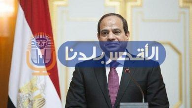 Photo of قرار جمهوري بإقامة مجتمع عمراني في الأقصر