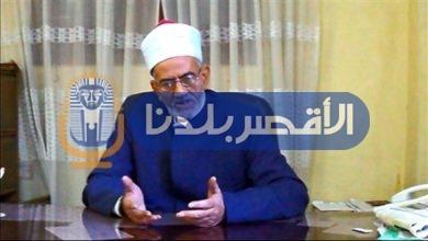 Photo of أوقاف الأقصر تعلن تنفيذ مشروع صكوك الأضاحي