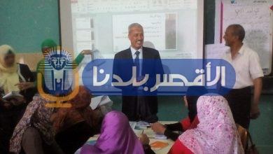 Photo of تدريب 697 معلمة رياض أطفال بالأقصر على النظام التعليمي الجديد