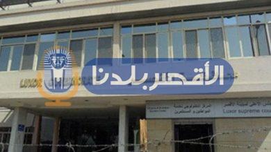 """Photo of رسالة المحافظ الجديد لأهالي الأقصر: """" ربنا يعيني على خدمتكم"""""""