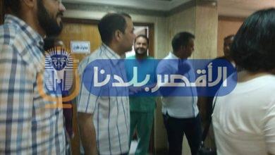 Photo of وكيل الصحة بالأقصر يتابع تطوير مستشفى القرنة خلال زيارة ميدانية