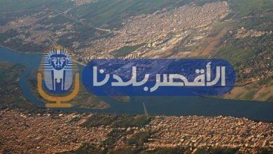 Photo of سفير أثيوبيا يوجه رسالة للمصريين بشأن سد النهضة.. تعرف عليها