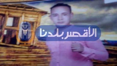 Photo of ننشر صورة شهيد الأقصر بهجوم العريش الإرهابي