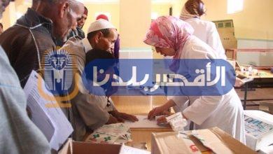Photo of قافلة طبية تنجح في علاج 800 حالة بمدينة القرنة