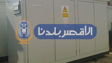 Photo of كهرباء الأقصر تعلن رفع قدرة عدد من المحولات بالطود و القرنة