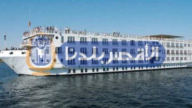 "Photo of حماية النيل بالأقصر تحصل 3 مليون و 700 ألف جنيه من الفنادق العائمة ""حق انتفاع"""