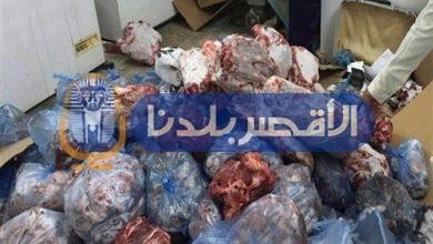 Photo of حصاد العيد بالأقصر.. إعدام 170 كيلو لحوم و تحرير 61 مخالفة لمنشآت غذائية