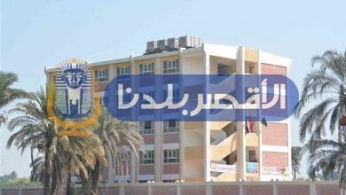 Photo of 16 مدرسة جديدة تدخل الخدمة بداية العام الدراسي في الأقصر