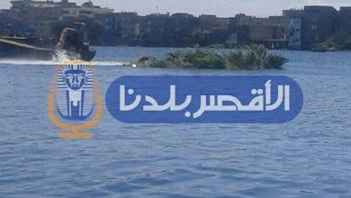 Photo of حماية النيل بالأقصر تبدأ تنفيذ خطة العام المالي الجديد.. تعرف عليها