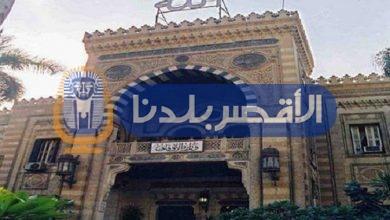 """Photo of """"أوقاف الأقصر"""" تفتح باب التسجيل بالمركز الثقافى الإسلامى"""