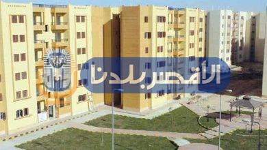 Photo of 12أغسطس.. طرح 4229 وحدة جديدة بالإسكان الاجتماعي في الأقصر