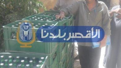 Photo of إعدام 720 زجاجة خمور بمركز اسنا