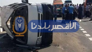 Photo of بسبب عربة كارو.. إصابة 13 شخصًا في انقلاب سيارة بالأقصر