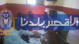 Photo of إنطلاق إنتخابات مجالس إدارات مراكز الشباب بالأقصر