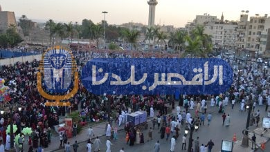 Photo of تعرف على مناطق ساحات صلاة عيد الأضحى بالأقصر