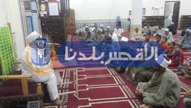 Photo of إدارة أوقاف بندر الأقصر تحتفل بالعشر الأول من ذي الحجة