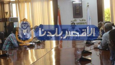 """Photo of محافظة الأقصر تستعد للموسم السياحى المقبل """"شتاء 2018"""""""