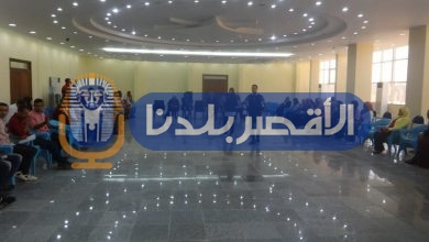 """Photo of انطلاق فعاليات الجلسة الثانية لمنتدى """"سفراء المدينة"""" بالأقصر"""
