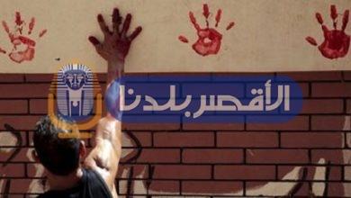 Photo of تلطيخ اليد بدم الأضحية واللعب مع الخروف يسبب أمراض جلدية.. تعرف عليها