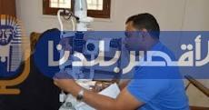 Photo of السبت… قافلة طبية لعلاج المرضى بالمجان بأرمنت