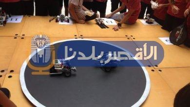 Photo of السبت.. صراع بين الروبوتات في مكتبة مصر العامة بالأقصر