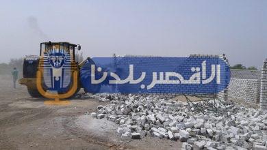 Photo of بالصور.. إزالة 17 حالة تعدي بمركز الطود في الأقصر