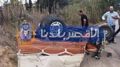Photo of مصرع أب وإصابة نجلية اثر حادث باسنا جنوب الأقصر