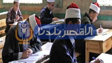 Photo of الأقصر الأزهرية تبحث الاستعداد للعام الدراسي الجديد